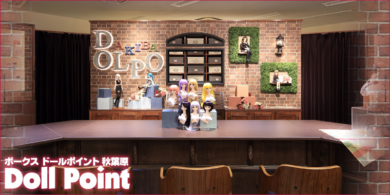 Doll Point 秋葉原