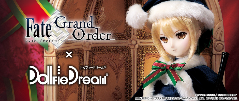 Fate/Grand Order×Dollfie Dream®