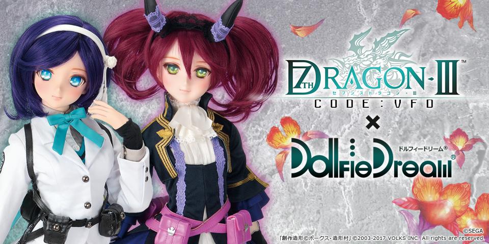 7th Dragon III code:VFD×DD