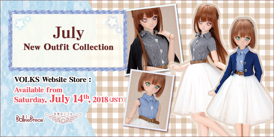 July New Outfit Collection