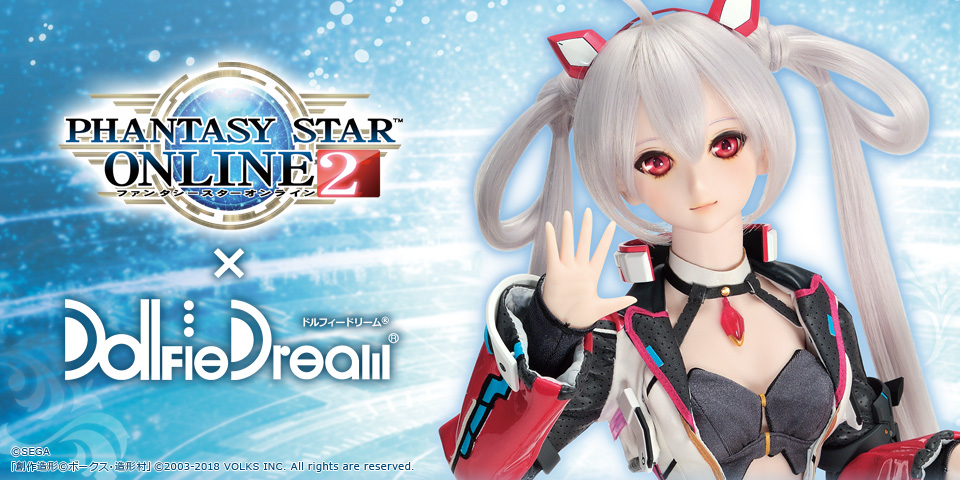 ファンタシースターオンライン2×Dollfie Dream