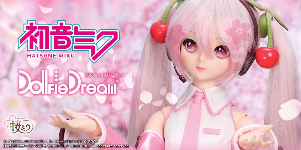 DD「桜ミク」