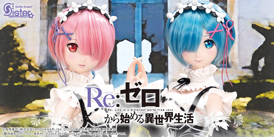Re:Zero -Starting Life in Another World-×DD
