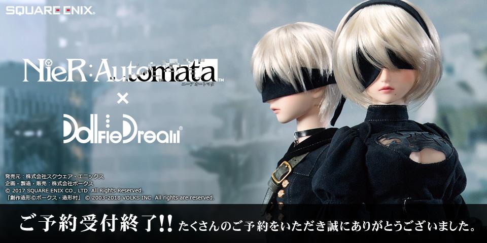 DD受注限定企画 NieR:Automata×Dollfie DreamR