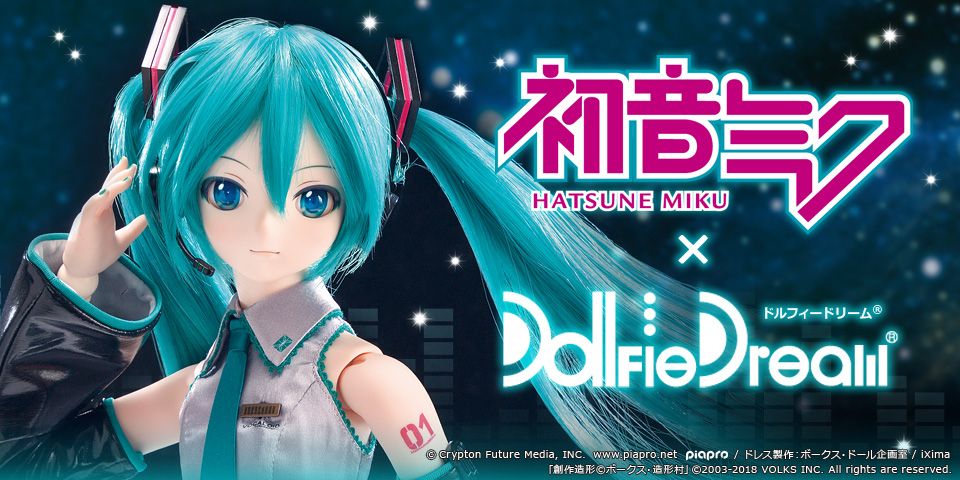 初音ミク×Dollfie Dream